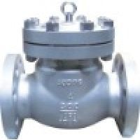 check valve(check valve,non return valve,steel check valve)
