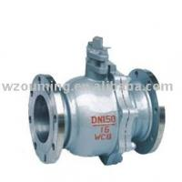 150psi WCB flanged ball valve(flanged ball valve)